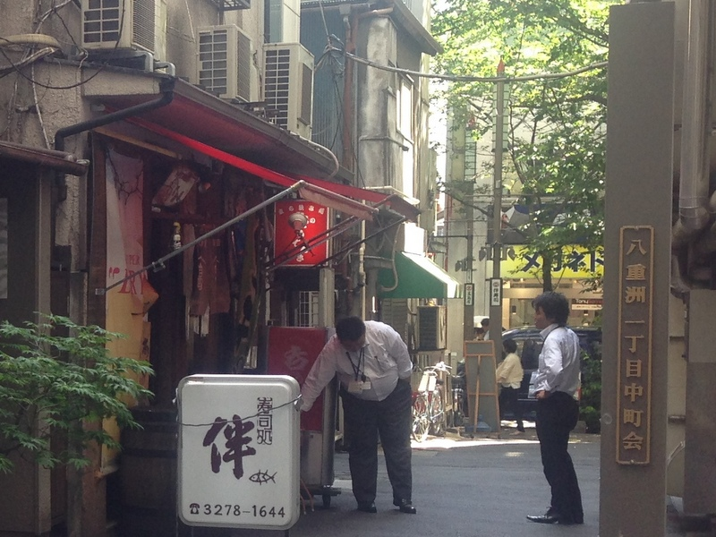 Many small Izakaya are open at lunchtime for business people