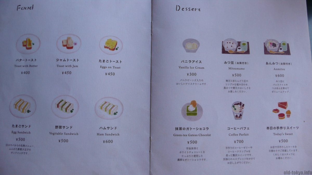 food-dessert-menu