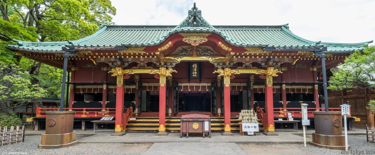 Hasil gambar untuk nezu shrine