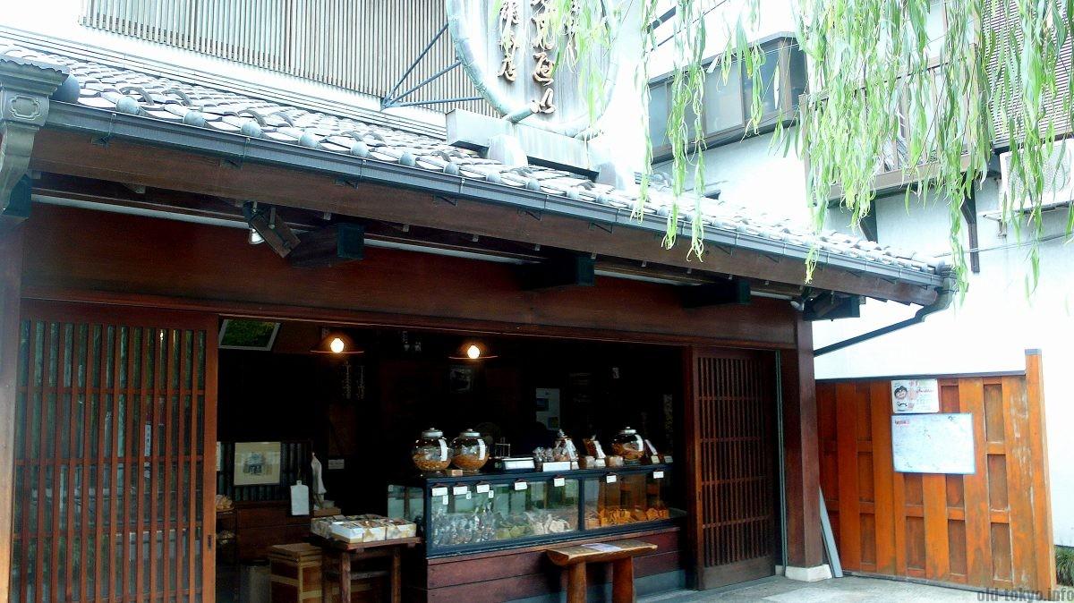 kikumi-front2
