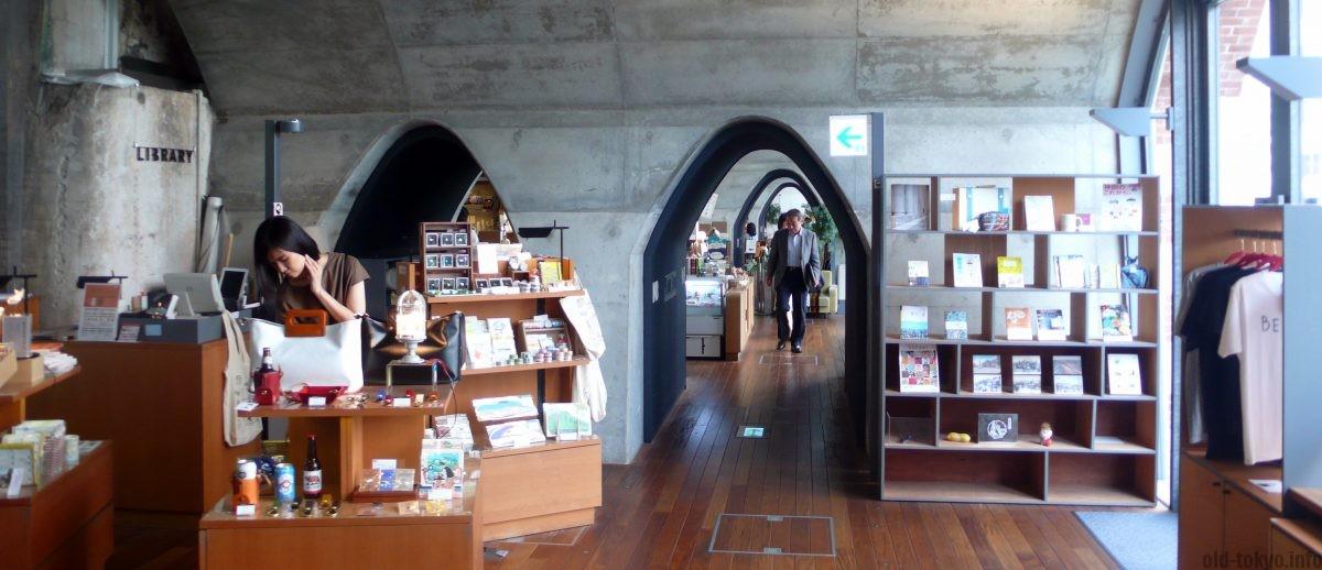 manseibashi-library