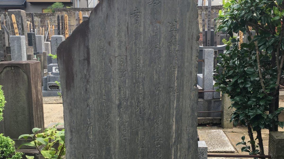 stone-monument