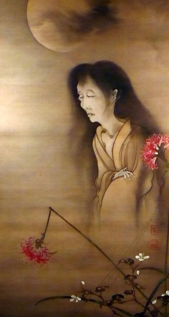 yurei-ga-ex