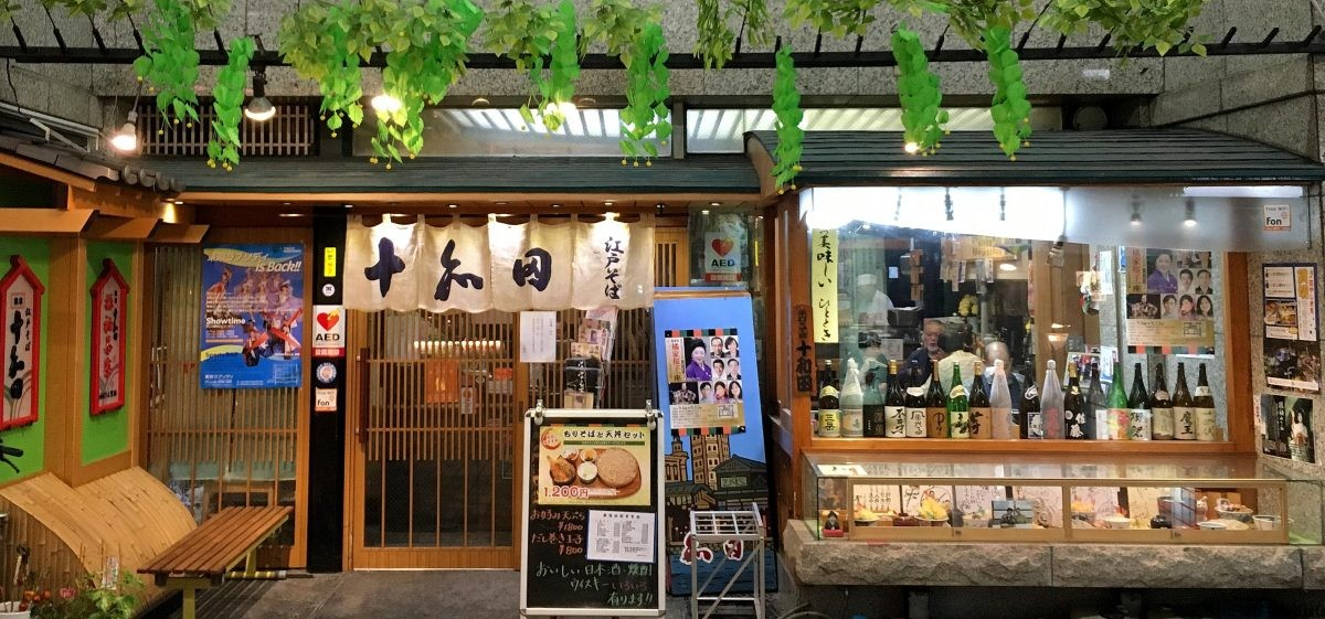 store-front
