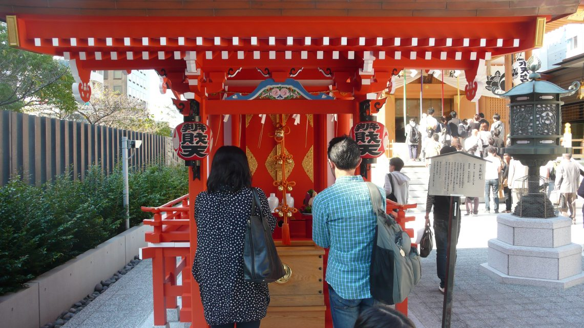 Chasing The 7 Lucky Gods In Ningyocho