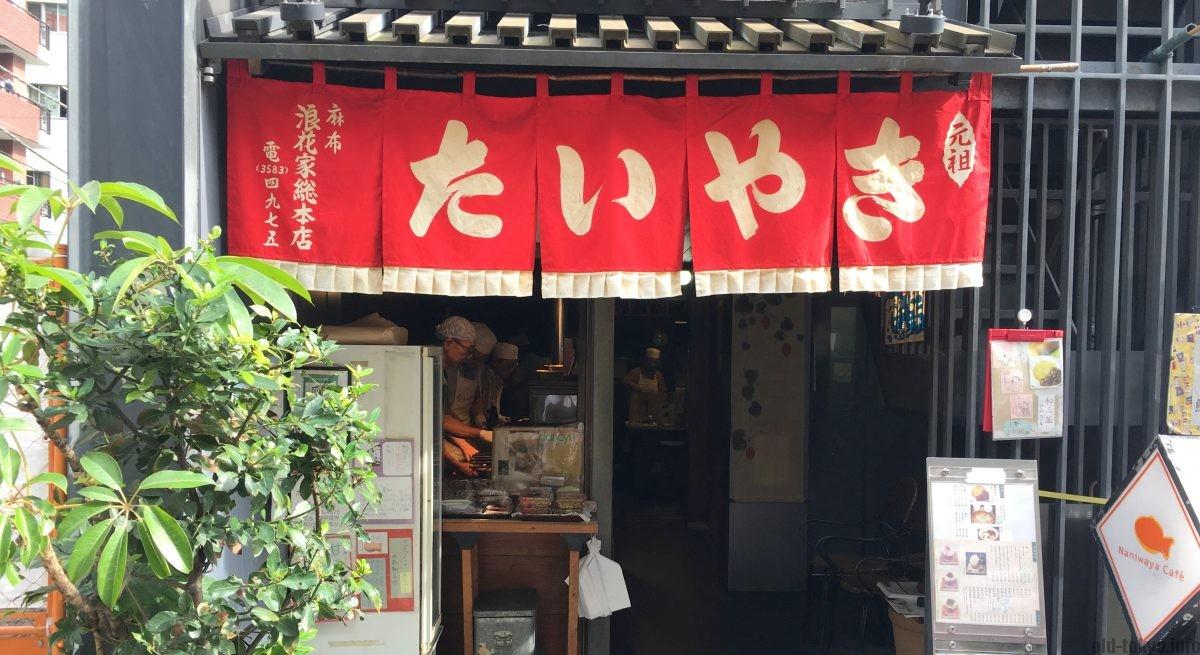 naniwaya-front