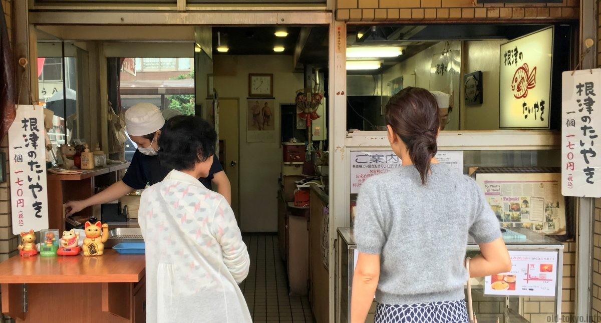 nezu-shop-front