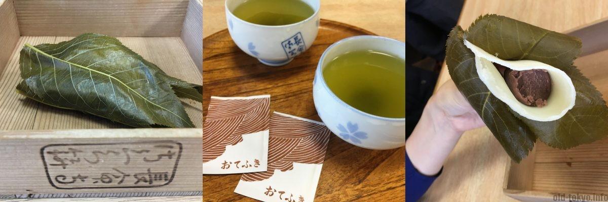 3-sakuramochi
