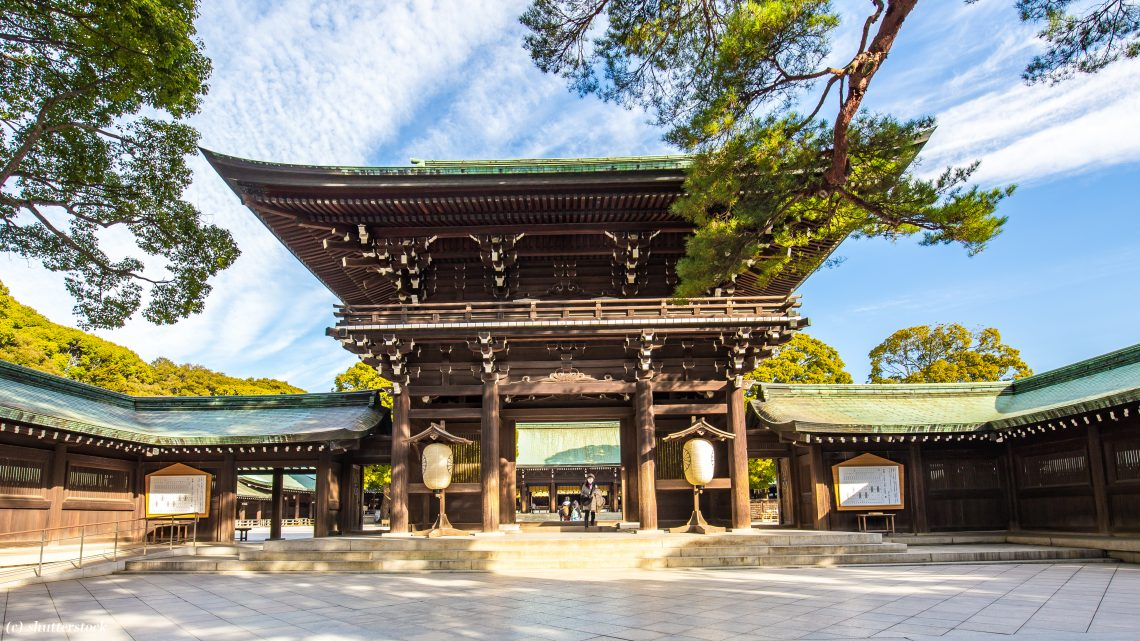 Meiji-jingū: Guide to Tokyo's major Shinto shrine | Exploring Old ...